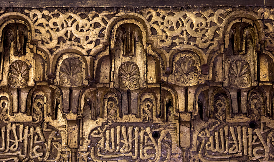 alhambra-arrocabe